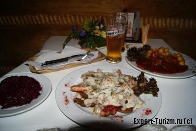 Ресторан в Hotel Pajero