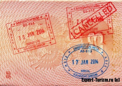 Аннулирован (отменен) вылет из Гоа