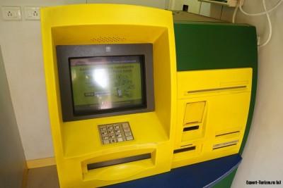 Банкомат в Гоа