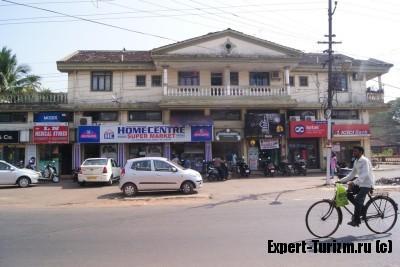 Банки в Гоа