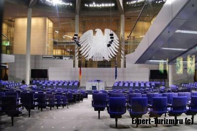Бундестаг в Рейхстаге