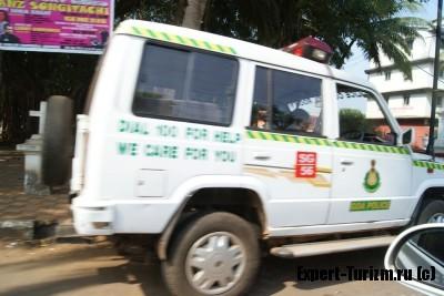 Полиция в Гоа