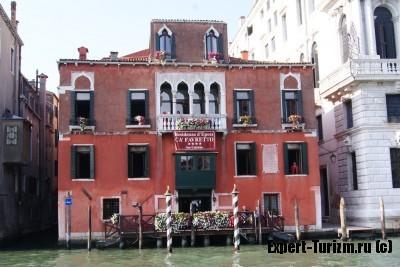 Венеция, отель