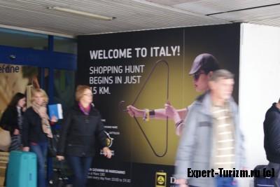 Добро пожаловать в Италию