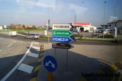 Италия на автобусе