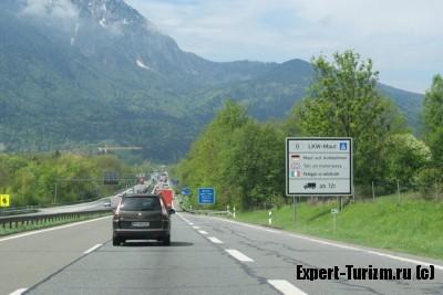 Из Австрии в Италию или Германию?