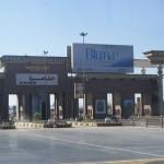 Гиза. Экскурсия в Каир из Хургады. Отзывы
