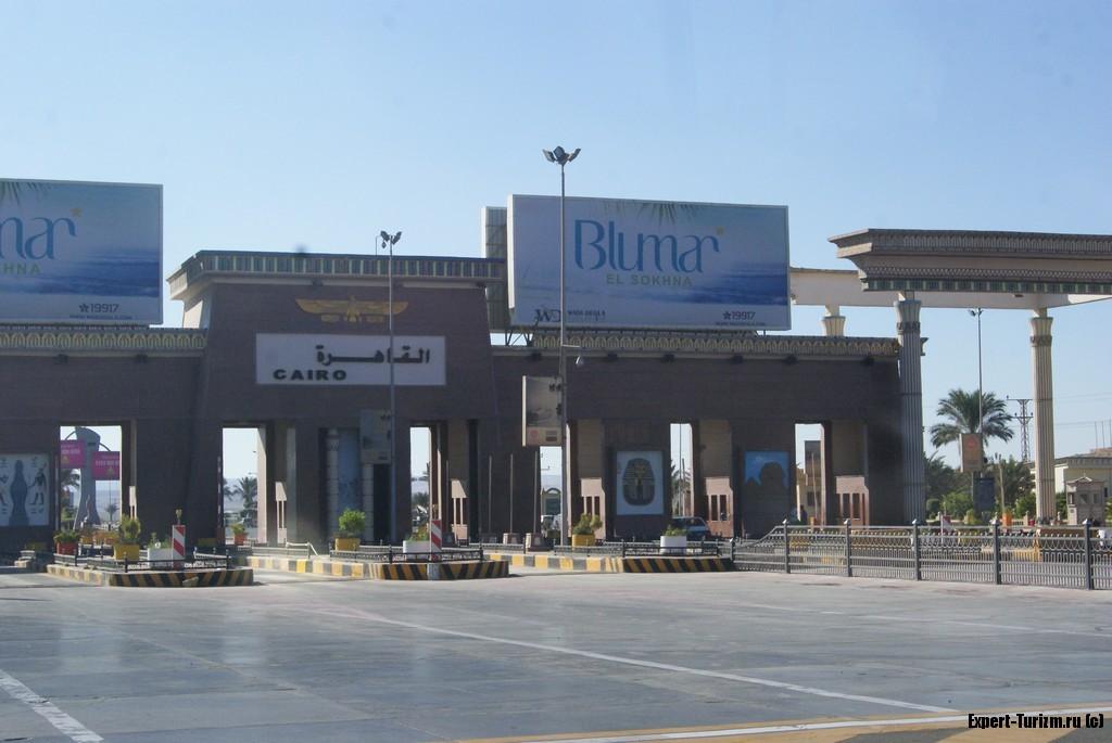 Въезд в Каир, Египет