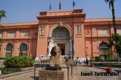 Музей Египта, Каир