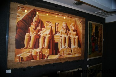 Папирус в музее, можно купить