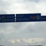 Дороги в Беларуси, заправки и сервис.