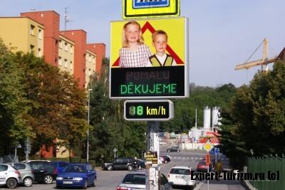 Окраина Праги, радары на каждом переходе