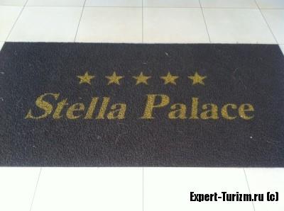 Stella Palace 5*, Крит, Греция