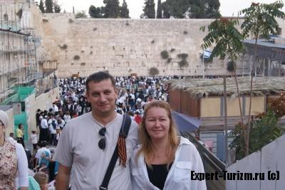 Стена плача, Западная стена, Старый город, Иерусалим
