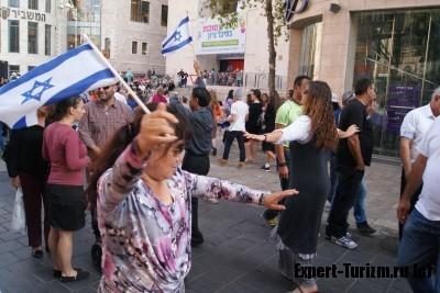 Евреи, Иерусалим, Израиль