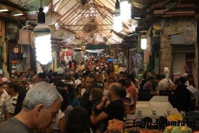 """Рынок """"Махане Йегуда"""", Иерусалим"""