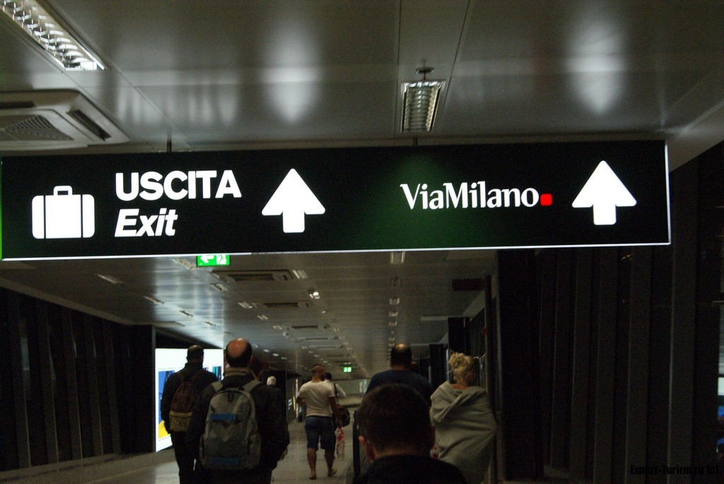 Аэропорт Милана, Мальпенса