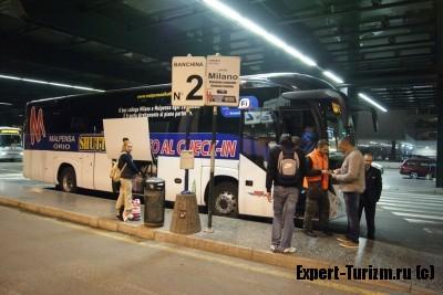 Автобус из аэропорта Мальпенса в Милан