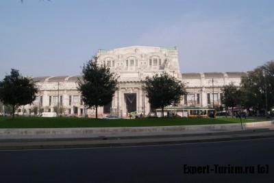 Центральный вокзал Милана