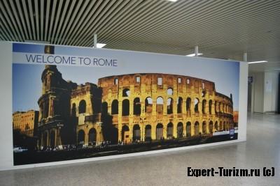 Путешествие в Рим, Италия