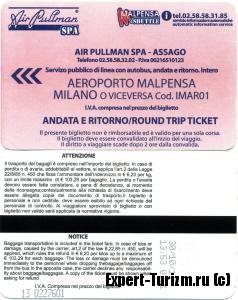 Билет на автобус из аэропорта Мальпенса в Милан