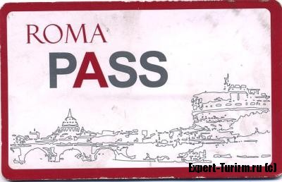 Roma pass_001