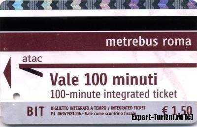Ticket_Roma_BIT