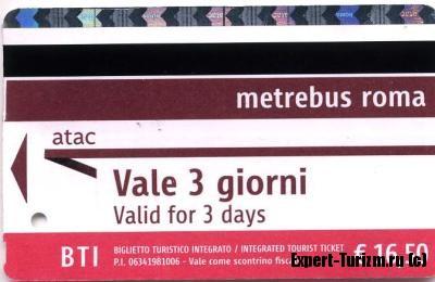Ticket_Roma_ (BTI)