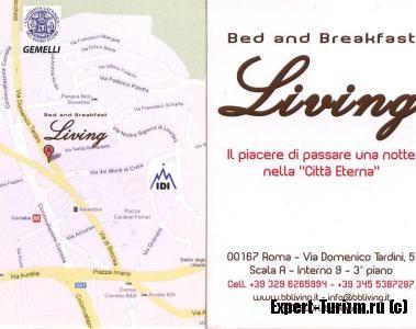 Отель B&B Living, Визитка