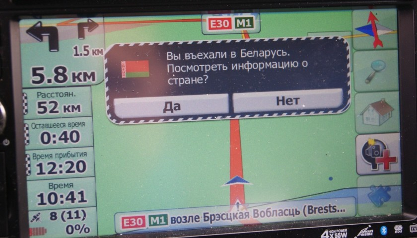 На машине через Беларусь