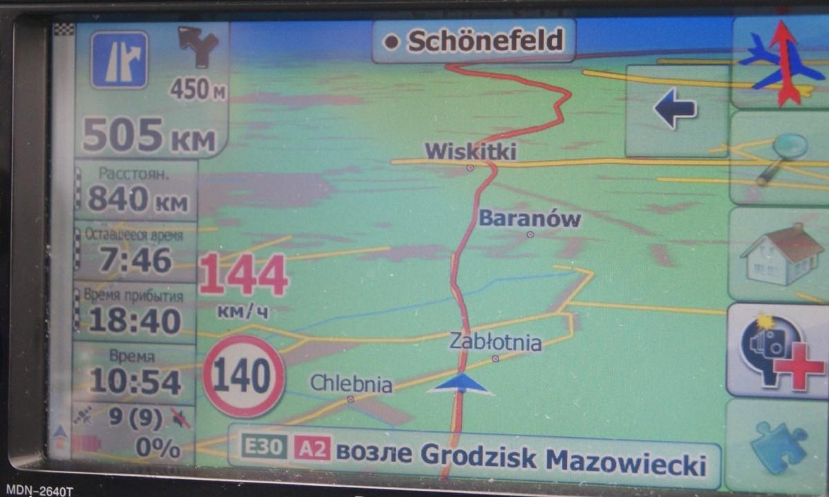 Карты в навигатор