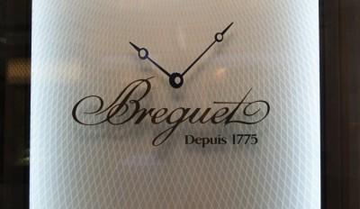 Breguet (Бреге)