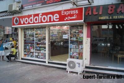 Магазин Vodafone, не фирменный! торгуют с наценкой!