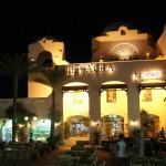 Отель Le Pacha 4* – Египет, Хургада