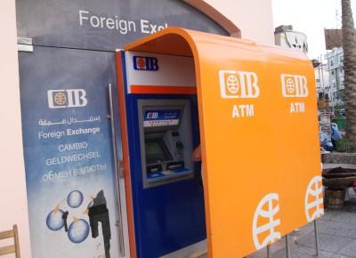 Снятие наличных в банкомате Египта