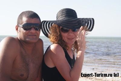 Марина и Насер