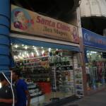 Покупки в Хургаде, Египет. Где и что лучше покупать.