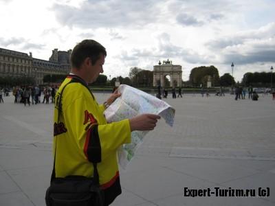 Бумажная, туристическая карта города, обязательна