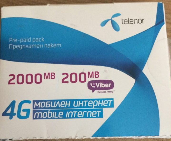 Telenor - интернет в Болгарии