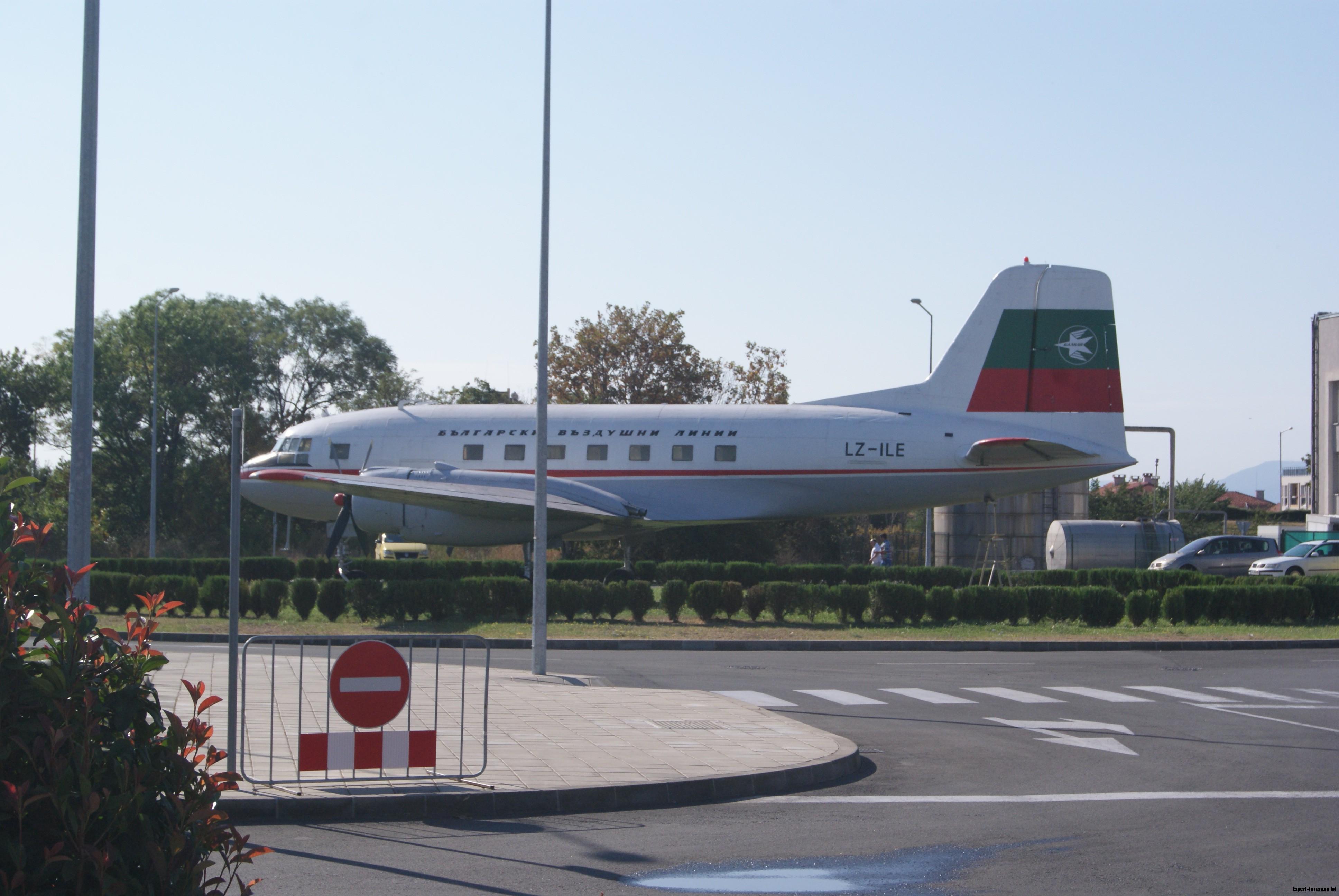 Покупка путевки в Болгарию