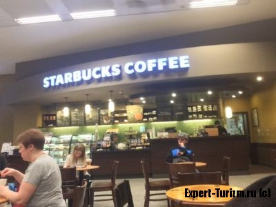 Starbucks а аэропорту Ататюрка