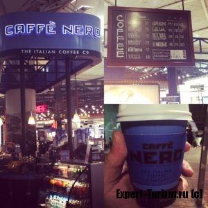 Caffe NERO - лучший кофе в аэропорту в чистой зоне вылета