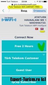 Turk Telecom WiFi Airport Free