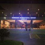 Аэропорт Хургады (HRG), Новый терминал — 1