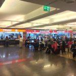 Бесплатный Wi-Fi интернет в аэропорту Ататюрка, Стамбул