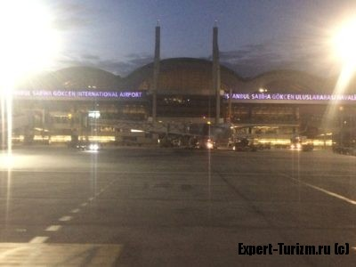 Международный Аэропорт Sabiha Gokcen International Airport