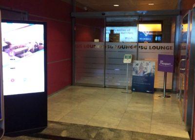 LGM Lounge. Лаунж зона в аэропорту Сабиха Гекчен