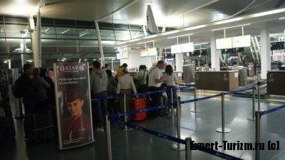 Очередь на регистрацию на рейс qatar