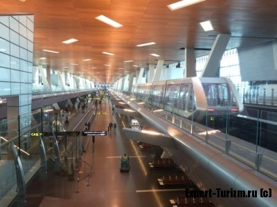 Монорельс между терминалами аэропорта Хамад