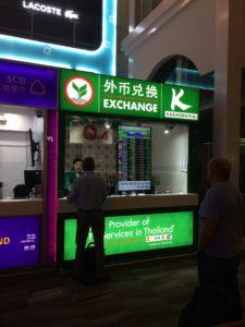 Обмен валюты в международном аэропорту Пхукет